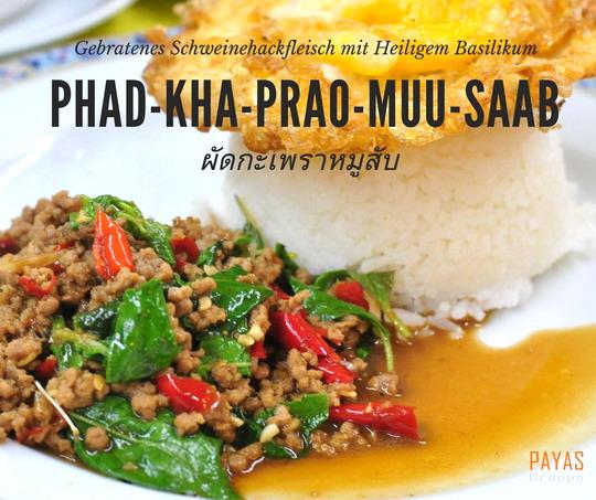 phadkhaprao_resize