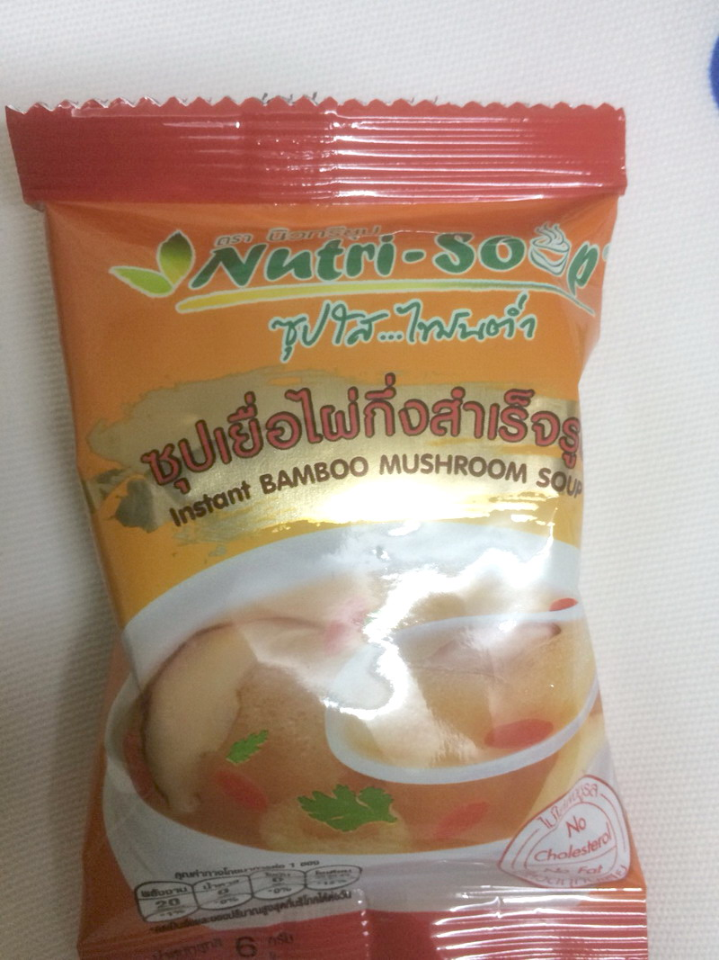 8039531449588_resize_thaifex2018