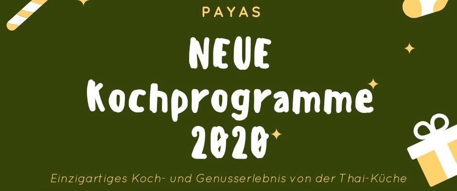 📢 NEU Programme 2020 📢